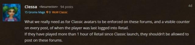 no retail players